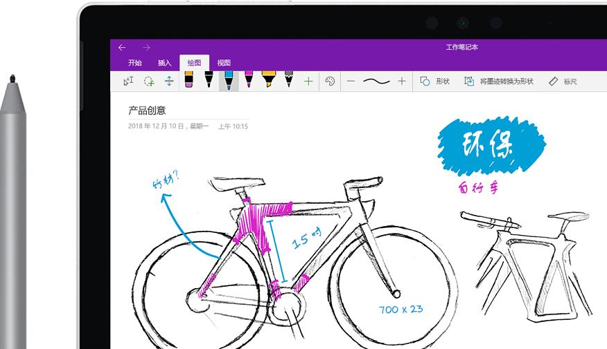 """平板电脑上一支正在绘制自行车图像的数字笔,自行车名为""""环保自行车""""。"""
