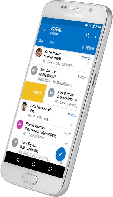 显示 Outlook 收件箱的智能手机