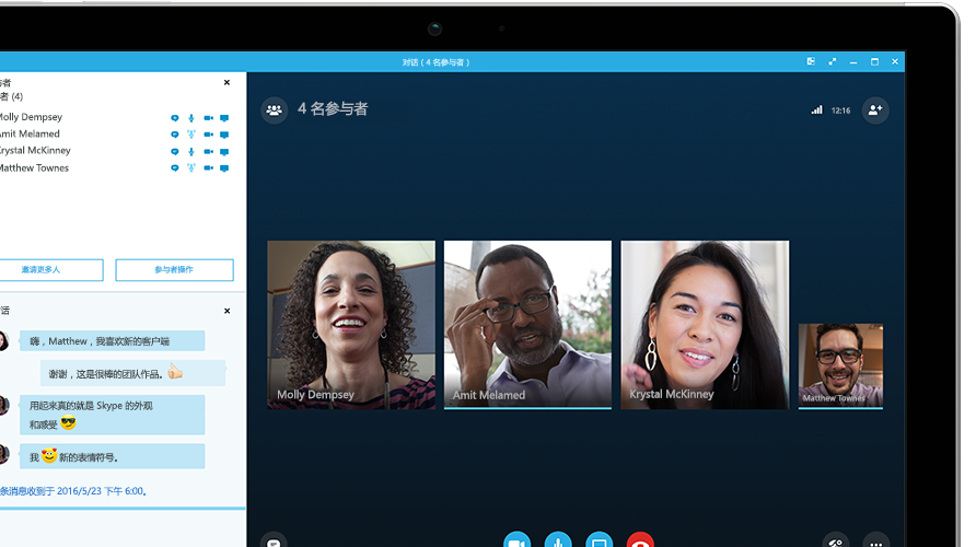 Surface 平板电脑,屏幕上显示 Skype for Business 联机会议