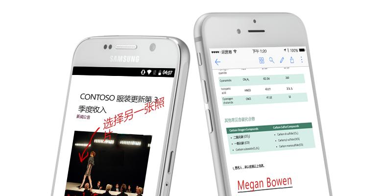 两台智能手机上显示文档及其相关手写注释