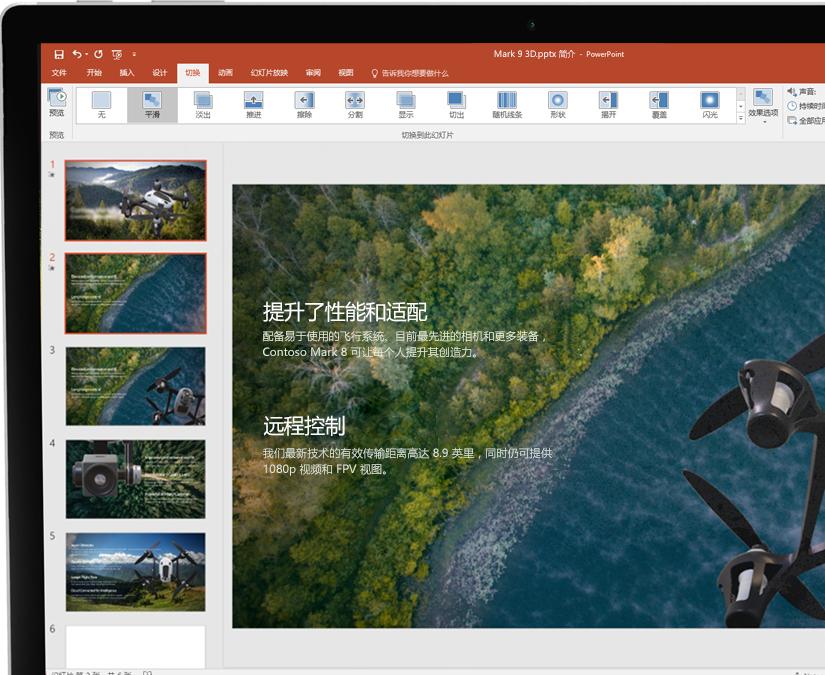 触笔图表,旁边的平板电脑显示 Microsoft PowerPoint 演示文稿