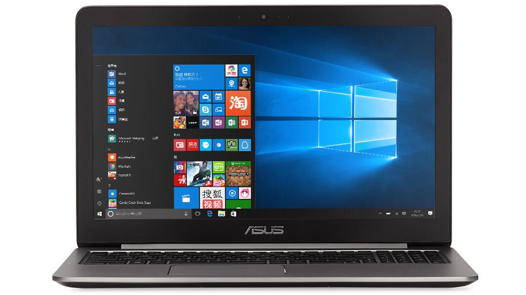ASUS Zenbook Flip UX360UA 的正面图像