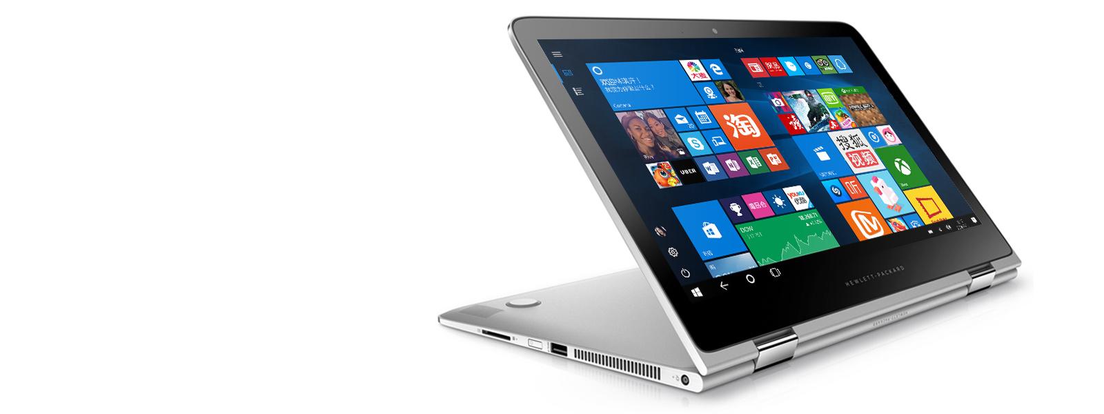 """呈现 Windows 10""""开始""""屏幕的 HP Spectre x360 13"""