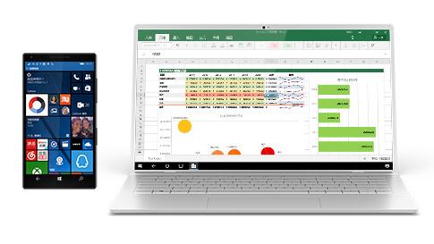 显示笔记本电脑屏幕的 Windows 10 手机