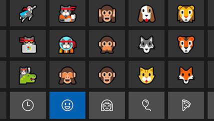 Microsoft Windows 10 表情符号键盘