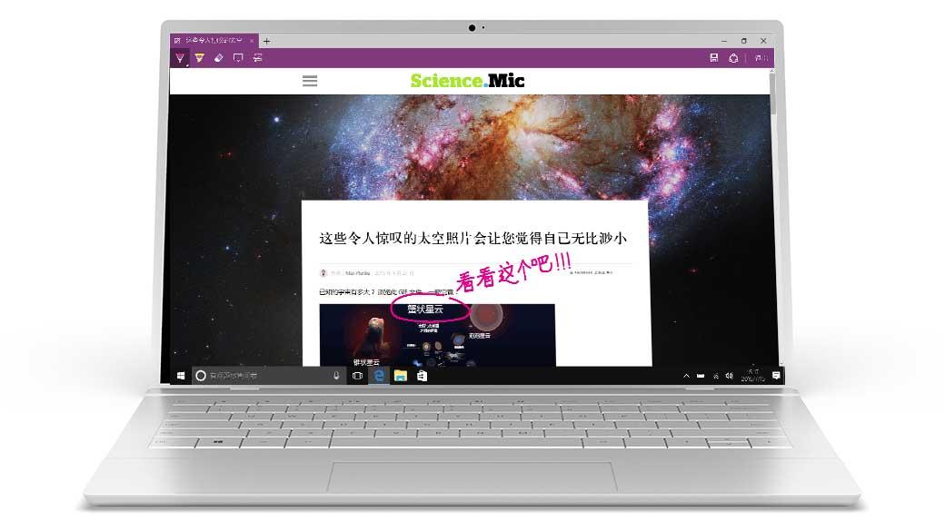 Windows 上的 Microsoft Edge