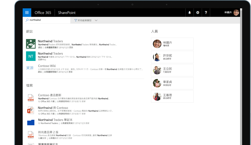 平板電腦上顯示的 Yammer 和 SharePoint