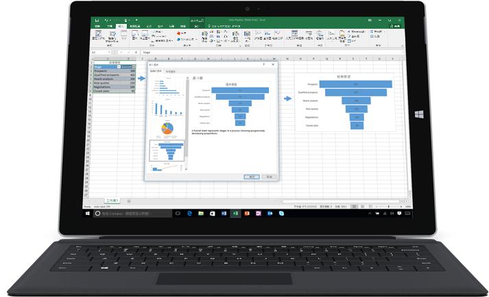膝上型電腦顯示 Excel 試算表有顯示資料模式的兩種圖表。