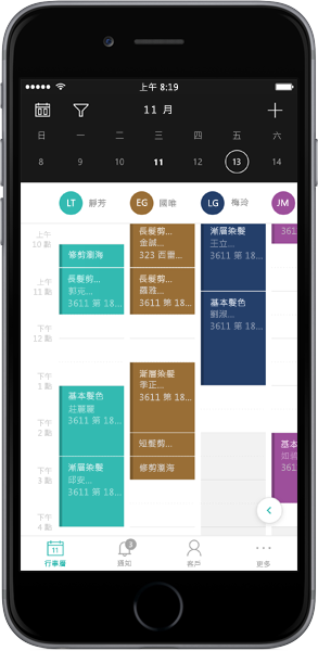 顯示 Office 365 Bookings 行事曆工具的手機。