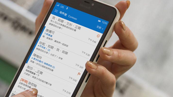 在智慧型手機上用手點選 Office 365 電子郵件清單中的郵件。