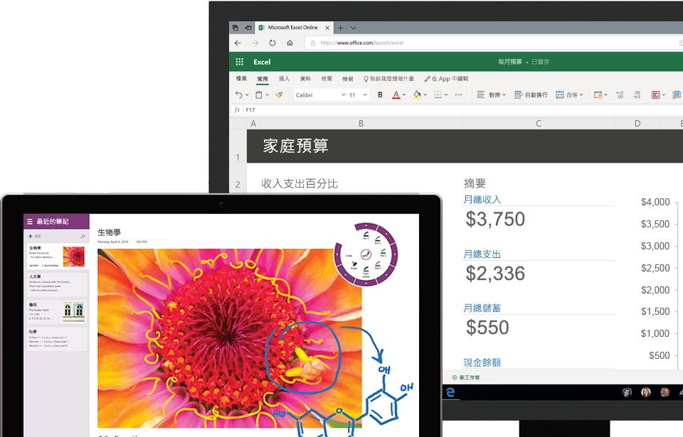 顯示可搭配商務用 OneDrive 使用的合作夥伴 App 的兩台平板電腦