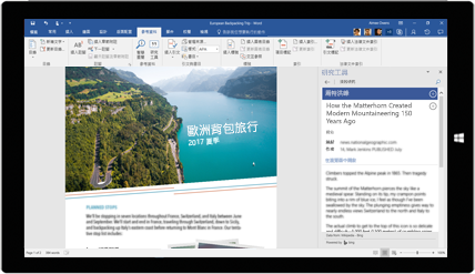 平板電腦螢幕上顯示有關歐洲背包旅行的文件中正在使用 Word 研究工具,了解如何使用內建 Office 工具建立文件