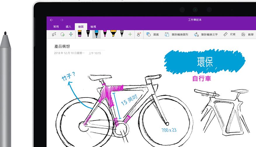 在平板電腦上繪製名為「Eco 自行車」的自行車影像的一支數位筆。
