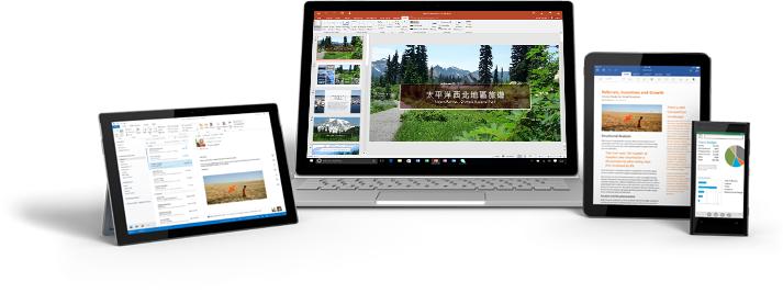 顯示 Office 365 App 的一支智慧型手機、一部電腦螢幕和兩台平板電腦