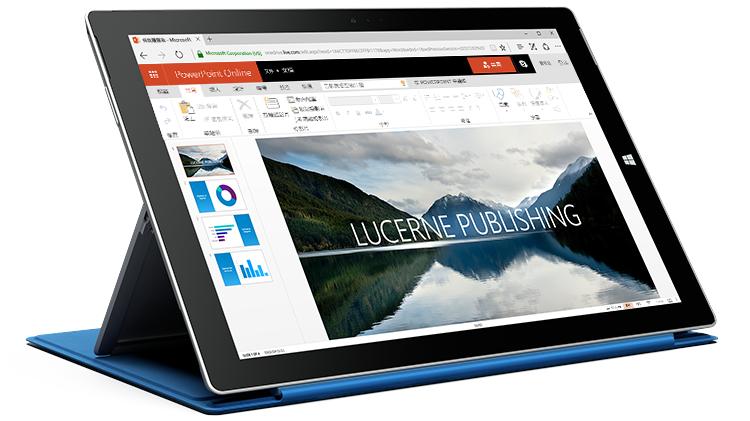 顯示 PowerPoint Online 中有簡報的 Surface 平板電腦。