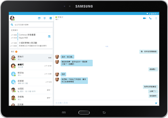 顯示商務用 Skype App 視窗中的立即訊息交談的平板電腦螢幕