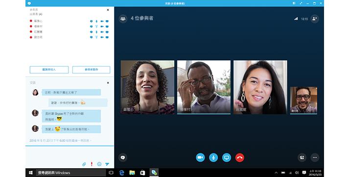 螢幕擷取畫面顯示商務用 Skype 主畫面加上連絡人縮圖與連線選項。