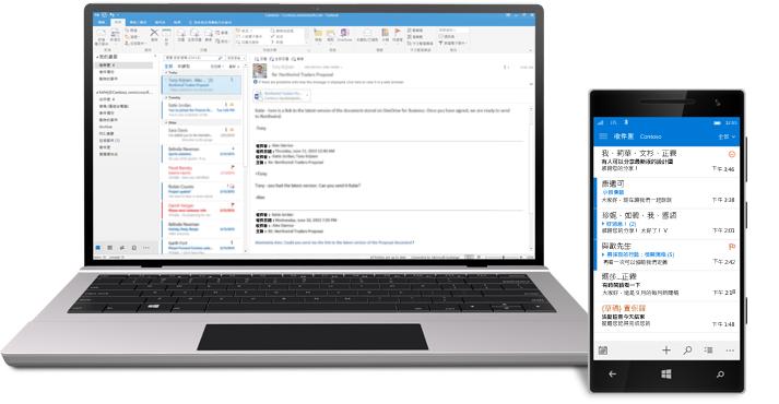 顯示 Office 365 電子郵件收件匣的平板電腦和智慧型手機。