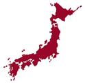 日本個人編號法 (Japan My Number Act) 標誌,了解日本個人編號法 (Japan My Number Act)