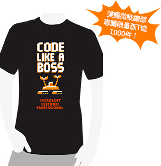 Code like a boss T-shirt